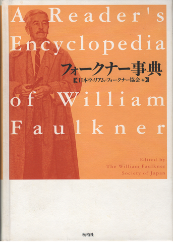 洋書 A Gathering of Evidence  Essays on William Faulkner's Intruder In The Dust