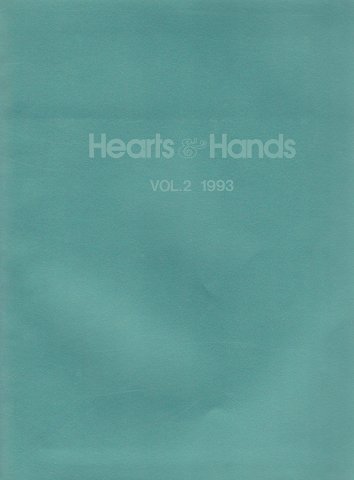 HEARTS & HANDS VOL.2