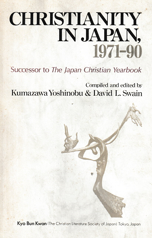 CHRISTIANITY IN JAPAN 1971-90