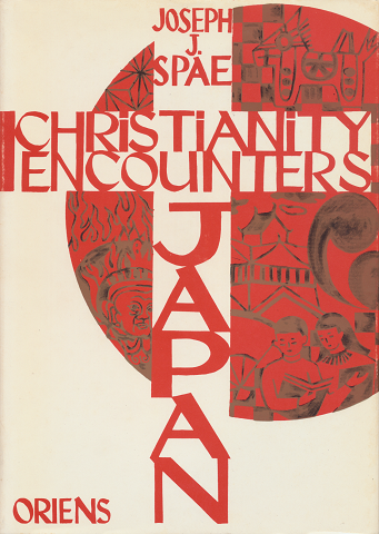 Christianity encounters Japan