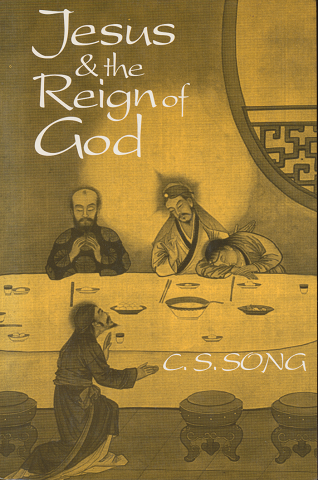 Jesus and the reign of God