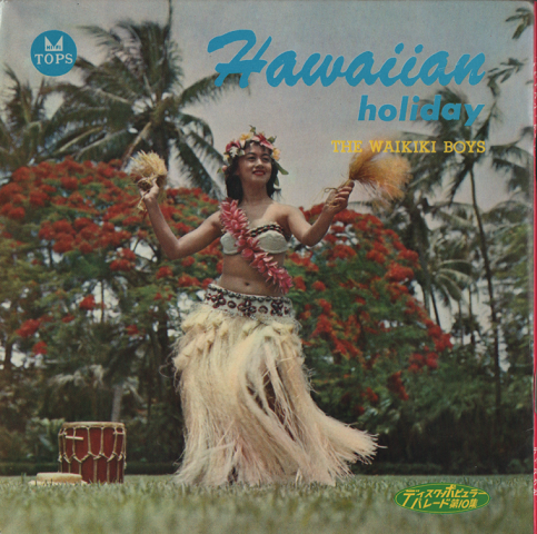 ソノシート Hawaiian holiday The Waikiki Boys