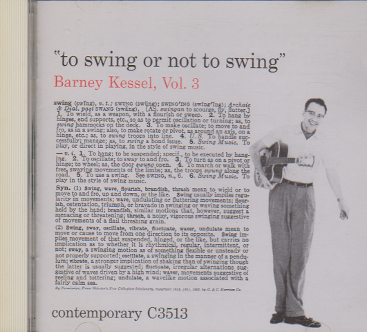 CD: 「TO SWING OR NOT TO SWING」