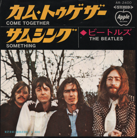 EPレコード: COME TOGETHER カム・トゥゲザー