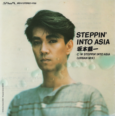 EPレコード: STEPPIN' INTO ASIA