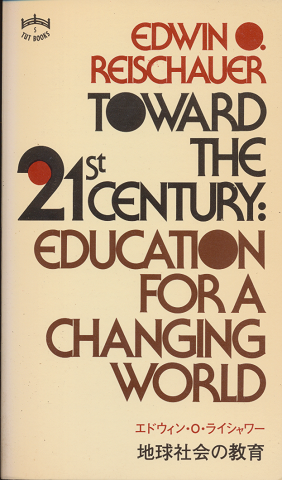 TOWARD THE 21st Century:EDUCATION FOR A CHANGING WORLD